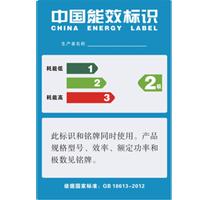 中国manbetx登录标识